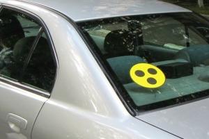 Специальный стикер на машину