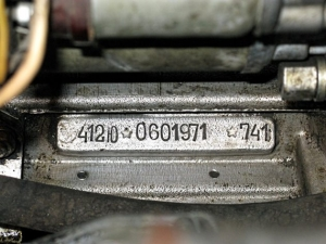 Проверка по номеру двигателя