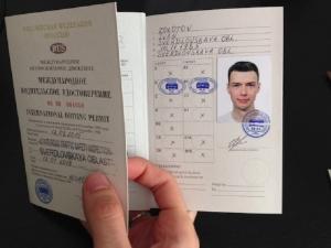 Особенности международного удостоверения