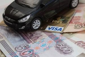 Госпошлина за регистрацию автомобиля в 2018 году: сумма постановки на учет