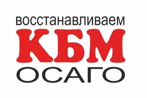 Как исправить и восстановить КБМ в базе РСА
