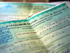 Замена водительского удостоверения в связи с окончанием срока в 2019 году