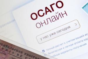 Страховые компании, которые выдают электронный полис ОСАГО