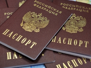Как удостоверяется наличие гражданства