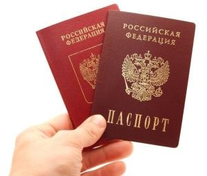 Медицинская справка для замены водительского удостоверения в 2019 году