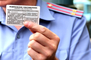 замена водительского удостоверения без медицинской справки