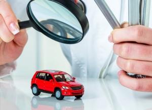 как проверить есть ли штраф на машину