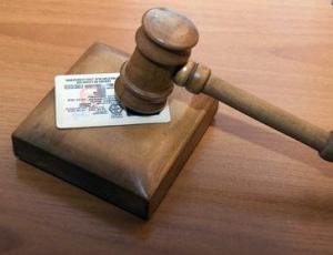 Как возвращать права в суде: есть ли шанс выиграть