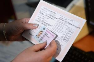 Какова госпошлина за замену водительского удостоверения
