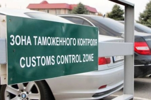 Ввоз автомобиля без ЭРА-ГЛОНАСС в Россию — что говорит закон