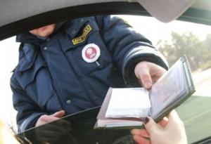 Что делать, если забыл водительское удостоверение дома