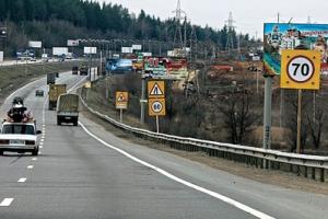 Как действует знак «Ограничение скорости» в разных ситуациях