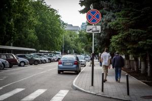 Где запрещена остановка автомобиля