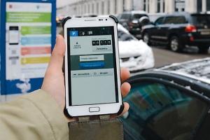 Как оплатить парковку через мобильное приложение