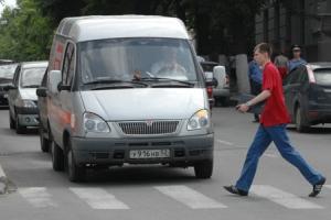 Как оспорить штраф ГИБДД за пешехода