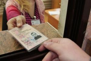 Исчисление срока лишения права управления ТС прервано - что это значит?