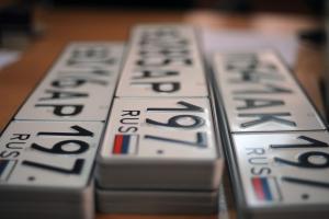 Порядок выдачи и смены номеров на автомобилях