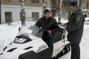 Категория прав для езды на снегоходе
