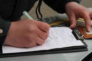 Нарушения, которые могут допускать сотрудники ДПС при проведении досмотра