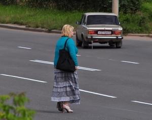 Перемещение пешехода по проезжей части