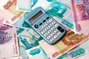 Стоимость ОСАГО по регионам