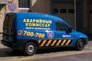 Вызов аварийного комиссара без вызова ДПС