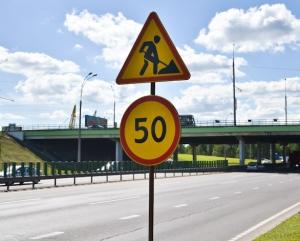 Область действия временного знака «Ограничение скорости»