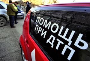 Военные комисары при аварии машины