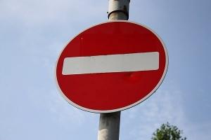 В каких случаях можно проехать под знак «Въезд запрещен»
