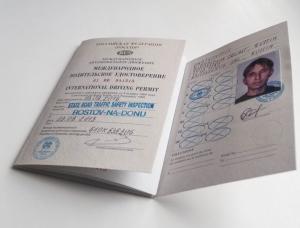 С каким видом водительского удостоверения можно управлять за границей