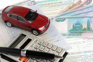 Документы для получения страховки не собственником авто