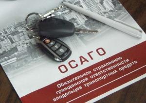 Влияние водительского стажа на страховку