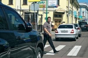 Уступите дорогу пешеходу
