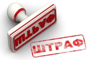 Штрафы за перевоз прицепов без регистрации