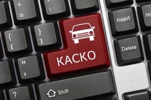 Как рассчитать КАСКО на автомобиль самостоятельно в 2018 году?