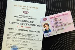Нужно ли международное водительское удостоверение в германии