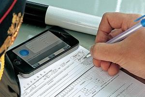 Справка о ДТП для страховой: что это такое, как получить