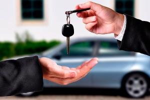 Как купить списанное авто