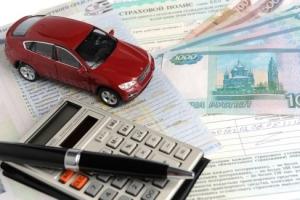 Примерная стоимость открытой страховки ОСАГО