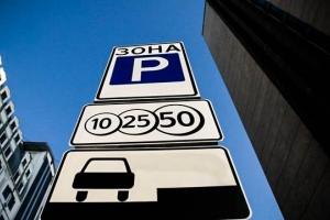 Где разрешено и где запрещено парковаться
