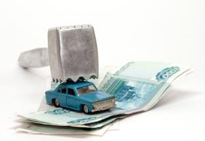 Стоимость утилизации