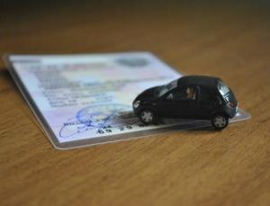 Нужно ли менять свидетельство о регистрации ТС при смене фамилии