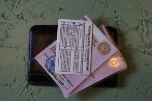 Как восстановить утерянные документы на машину