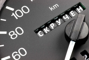 Уловки перекупщиков авто, которые нужно знать
