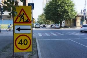 Размещение и использование элементов обустройства дорог