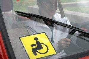Можно ли избежать временного лишения водительского удостоверения