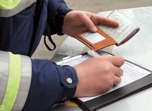 Что выписывает инспектор ГИБДД, протокол или постановление