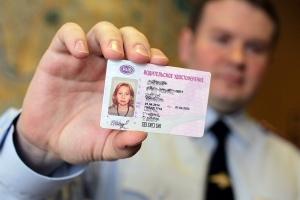 Как проверить права на подлинность по базе ГИБДД в 2019 году?