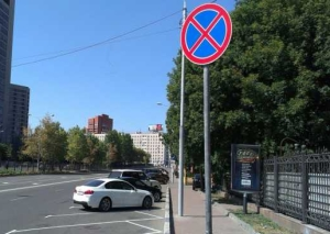 Пример противоречий дорожных знаков и разметки