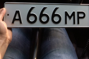 Можно ли официально получить красивый номер в ГИБДД